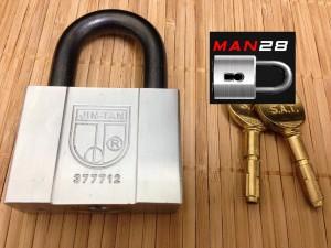 Jin tan lock01